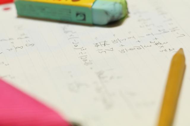 【数学の定期テストで効率よく90点を取る方法】