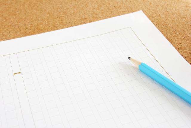 国語の北辰テストで偏差値65を取る方法