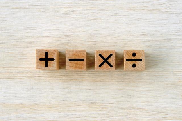 数学の北辰テストで偏差値65を取る方法